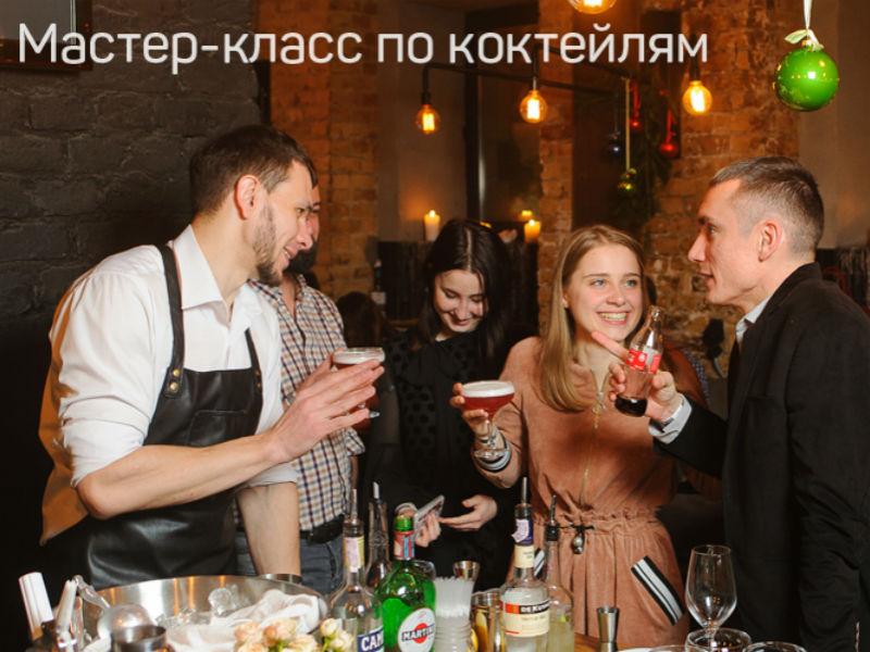 Заказать Бармен шоу на праздник в киевском Ивент агентстве «SYRUP»