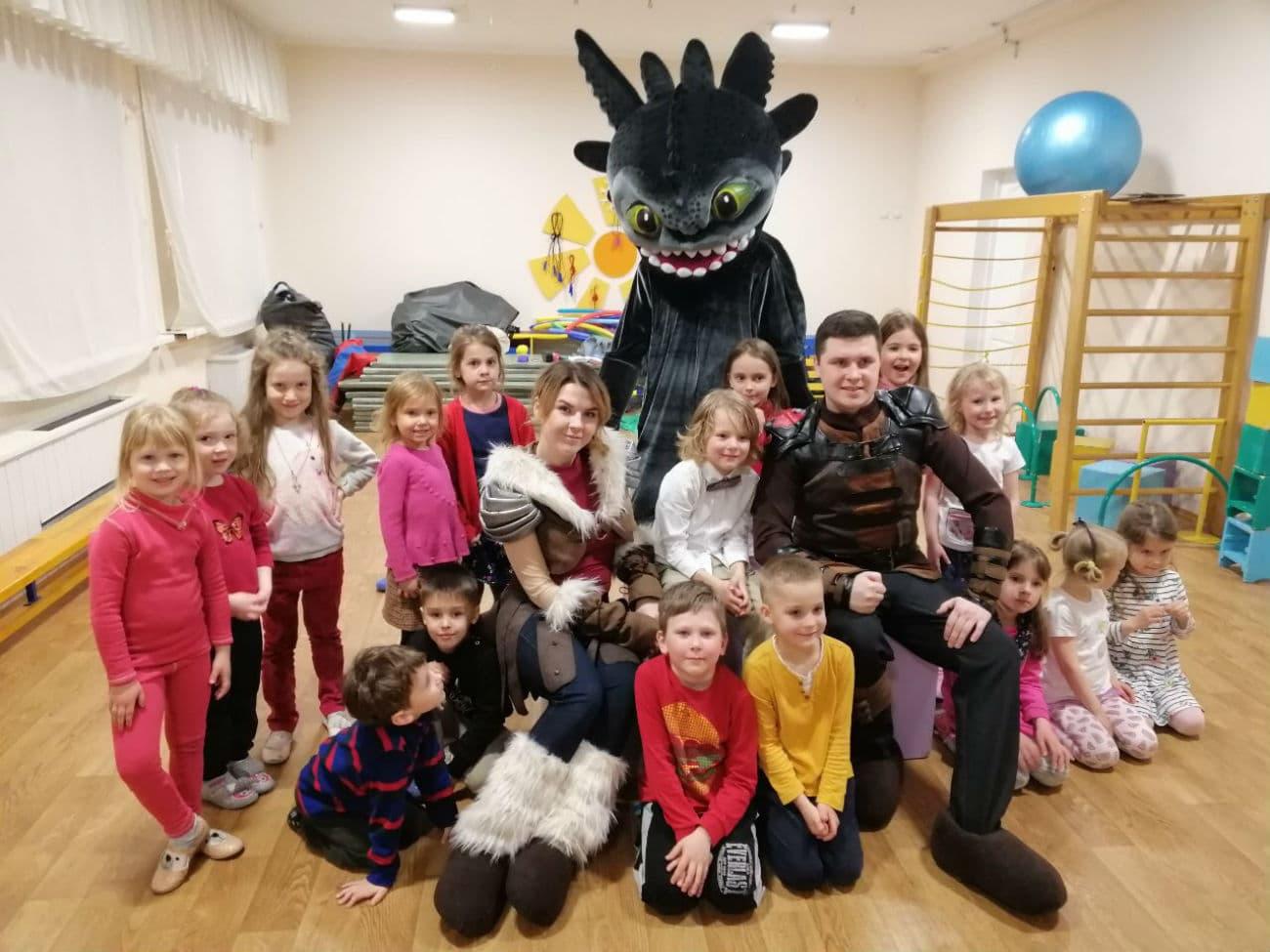Организация дня рождения ребенка в детском саду в стиле Как приручить дракона