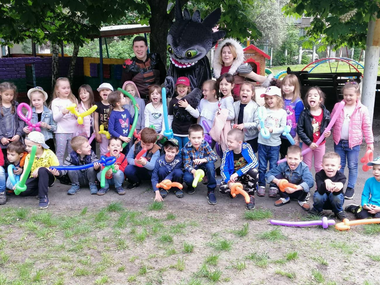Викинги, дракон и дети