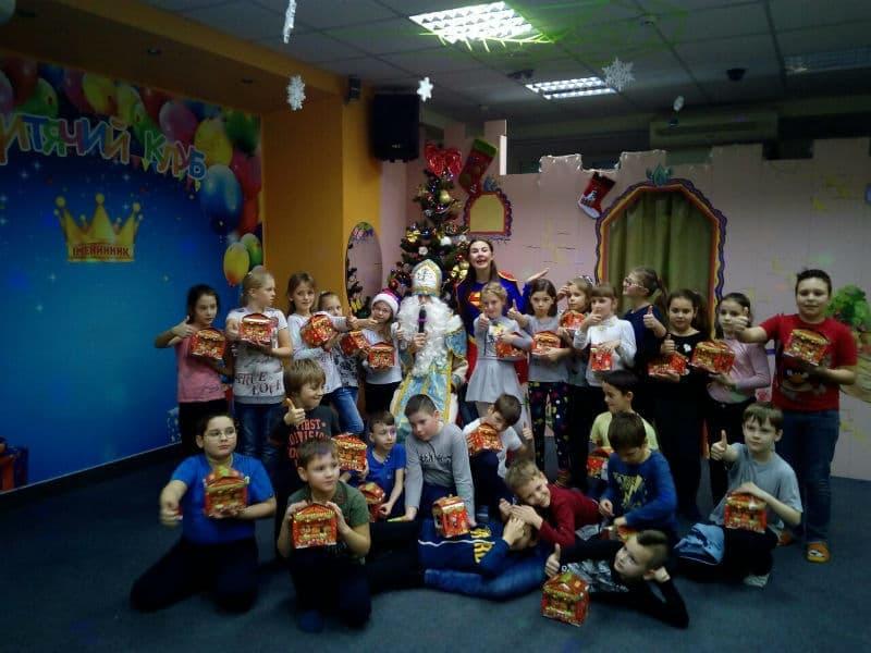 Новогодняя программа для детей в Детском Клубе Именинник