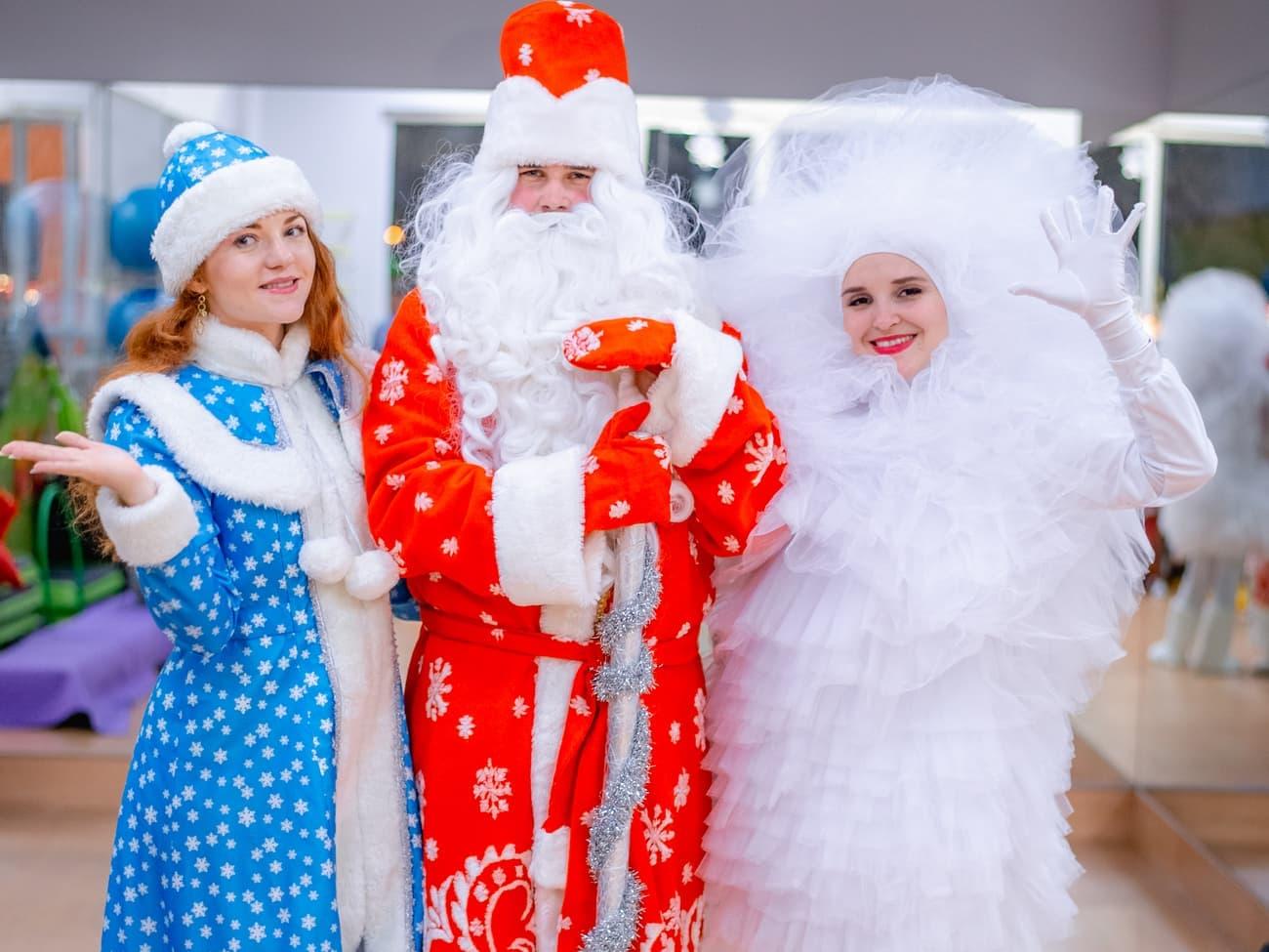 Дед Мороз, Снегурочка и Фьек
