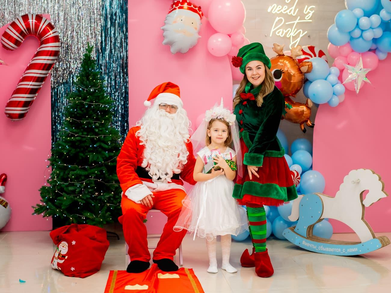 Дед Мороз, Эльф и девочка с подарками
